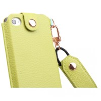 KASHIDUN BO Series Fashion Leather Case with Strap for Smartphone