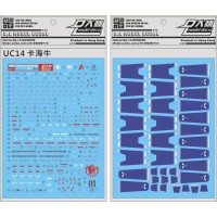 [DL] Water Decal MG RX-93-V2 HI-NU GUNDAM VER. KA