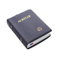 Alkitab Kristen Protestan - Kitab Suci Kristeb Protestan (Jakarta)