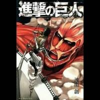 Anime Attack on Titan Sub Indo Complete