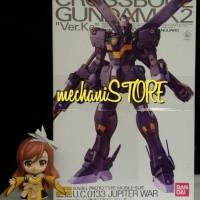 MG Crossbone Gundam X2 BANDAI