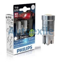 Jual Philips Xtreme Ultinon LED T10 12V 4000K (Lampu Senja Kuning) Murah