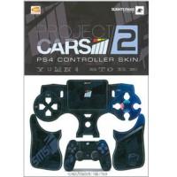 Harga ps4 controller skin motif project cars | Hargalu.com