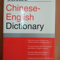 kamus chinese-english dictionary