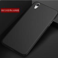 Soft Case Casing Ultra Thin Dove Full Cover TPU Silicon Oppo A37 Neo 9