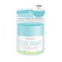 Tester / Sample Cathy Doll Snail Whitening Cream Snail Bright