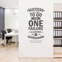 Stiker Quote Success Ability Dinding Kaca Pintu Kantor Rumah Sticker - Hijau