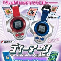 Digimon digivice d-ark 15th anniversary red / blue