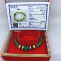 Gelang GIOK china cina asli mata sertifikat original