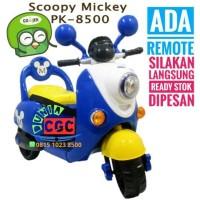 harga Mainan Motor Aki Pliko Mickey Mouse Remote Musik Indikator Aki Gojek Tokopedia.com