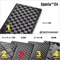 Sony Xperia Z3 Plus Z4 Rasta Banana Back Skin Protector Anti Gores
