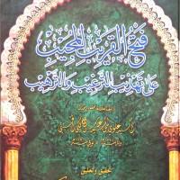 Kitab Fathul Qorib