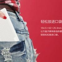 Harga sale xiaomi square box wifi bluetooth 4 0 portable speaker | antitipu.com