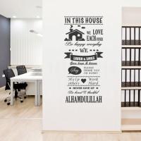 Wall Stiker Qutes Muslim Islami Islam Sticker Dinding Kamar Rumah
