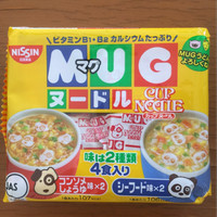 Nissin Mug Noodle Seafood