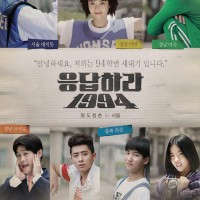 DVD Drama Korea Reply 1994