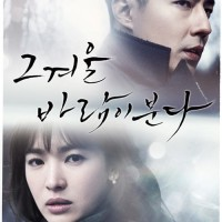 DVD Drama Korea That Winter, The Wind Blows