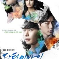 DVD Drama Korea Doctor Stranger