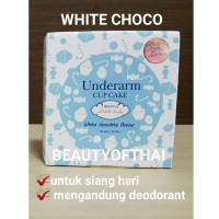 CUPCAKE UNDERARM WHITE CHOCO BY LITTLE BABY