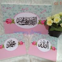 Jual  Wall Decor Shabby Kaligrafi GL 512 Murah