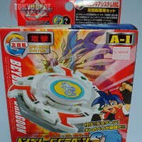 BEYBLADE DRAGOON STORM S A-1 SPIN GEAR SYSTEM