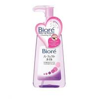 Biore Cleansing Oil 150 ml