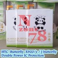 Promo BATERAI HTC BUTTERFLY X920 HTL21 DOUBLE POWER PROTECTION GARANS