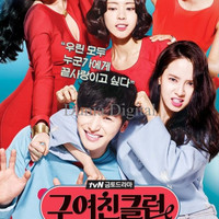 Drama Korea Ex-Girlfriend Club