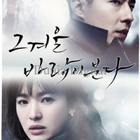 Drama Korea That Winter, The Wind Blows