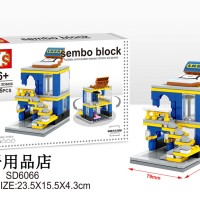 Sembo Block SD 6066 - Ikea Store