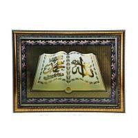 Sale Inno Foto Bingkai Kaligrafi Arab 04248 Allah-Muhammad [