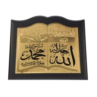 Sale Inno Foto Kaligrafi arab Allah-Muhammad-Mekah Black [10