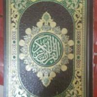 Al-Quran Utsmani Darul Manar B5
