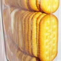 Biskuit Susu Khong Guan ... Biskuit Spesial
