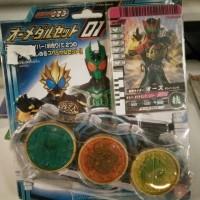 Kamen Rider Data Carddass Ganbaride Bandai Original
