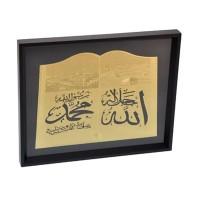 "Sale Inno Foto Moslem Frame Torino ""Allah-Muhammad-Mekah"" B"