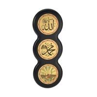 "Sale Inno Foto Plakat 02584 ""Allah-Muhammad-Mekah"" [6.8 cm]"