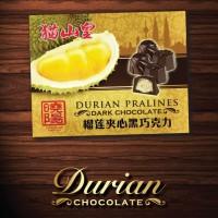 Jual Durian Pralines Dark Chocolate 150gr Murah