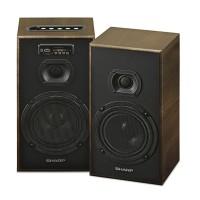 Speaker Aktif SHARP CBOX-B625UBO Bluetooth USB SD FM Radio XBASS