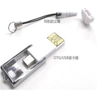 Jual USB Card Reader Micro Sd Card OTG Connection Kit Sandisk Vgen Murah