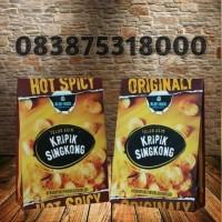Jual Keripik Singkong Telur Asin Blue Duck Original / Hot Spicy Kripik Murah
