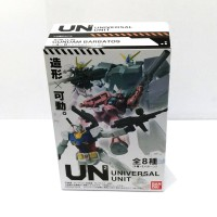 Universal Unit 03 : ASW-G-08 Gundam Barbatos