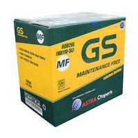AKI MOBIL GS ASTRA 80D26L/ NX110-5L MF MAINTENANCE FREE