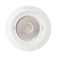 Philips Recessed Spot Light 59751 KYANITE 3W