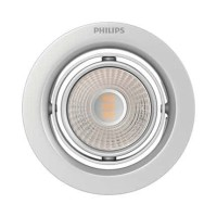 Philips Recessed Spot Light 59775 Pomeron 5 Watt