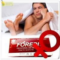 obat tahan lama pria di apotik foredi gel rekomendasi boyke