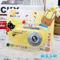 Tipex Tip Ex Correction Tape Kamera (6-128)