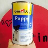 Gim Dog Milk