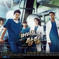 Drama Korea Medical Top Team