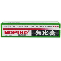 Mopiko Ointment - Obat/salep kulit made in Japan
